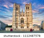 the cathedral of st. michael... | Shutterstock . vector #1112487578