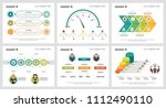 colorful startup or workflow... | Shutterstock .eps vector #1112490110
