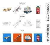 drawing accessories  metropolis ... | Shutterstock .eps vector #1112492000