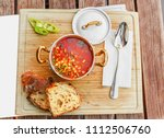 traditional hungarian goulash... | Shutterstock . vector #1112506760