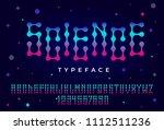 modern trendy liquid font.... | Shutterstock .eps vector #1112511236