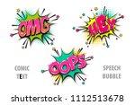 hey  omg  oops pop art style...   Shutterstock .eps vector #1112513678