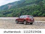 laocai  vietnam   sep 15  2017  ...   Shutterstock . vector #1112515436