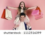 shopaholics  childhood and... | Shutterstock . vector #1112516399