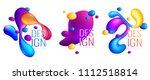 set of holographic fluids... | Shutterstock .eps vector #1112518814
