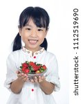 asian little chinese girl... | Shutterstock . vector #1112519690