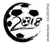black soccer circle logo vector | Shutterstock .eps vector #1112521916