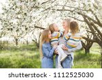 happy family. mother of many... | Shutterstock . vector #1112525030