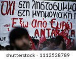 people march in central athens  ... | Shutterstock . vector #1112528789
