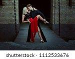young dancers perform argentine ... | Shutterstock . vector #1112533676
