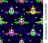 Cute Kids Aircraft Pattern For...