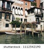 beautiful old building in... | Shutterstock . vector #1112542190