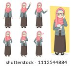 set of young girl businesswoman ... | Shutterstock .eps vector #1112544884