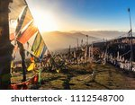 witnessing sunrise at 4000... | Shutterstock . vector #1112548700