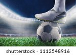 soccer player with soccerball... | Shutterstock . vector #1112548916