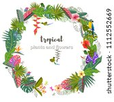 tropical flowers and leaves.... | Shutterstock .eps vector #1112552669