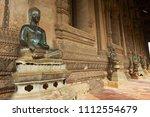 vientiane  laos   april 23 ... | Shutterstock . vector #1112554679