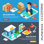 mail isometric banner set | Shutterstock .eps vector #1112555840