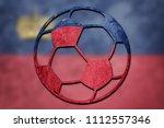 soccer ball national... | Shutterstock . vector #1112557346