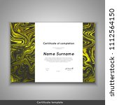 certificate of completion  ... | Shutterstock .eps vector #1112564150