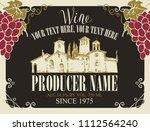 vector wine label with... | Shutterstock .eps vector #1112564240