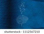 genius mind conceptual... | Shutterstock . vector #1112567210