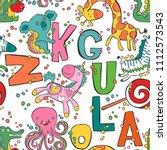 english letters. unicorn ... | Shutterstock .eps vector #1112573543