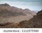 view over the bafgh desert near ... | Shutterstock . vector #1112575580