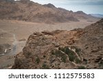 view over the bafgh desert near ... | Shutterstock . vector #1112575583
