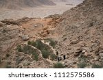 view over the bafgh desert near ... | Shutterstock . vector #1112575586