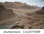 view over the bafgh desert near ... | Shutterstock . vector #1112575589