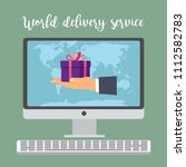 world delivery service concept... | Shutterstock . vector #1112582783