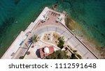 aerial drone bird's eye view... | Shutterstock . vector #1112591648