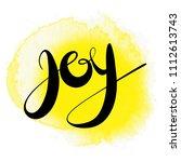 vector lettering joy  yellow... | Shutterstock .eps vector #1112613743