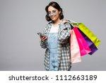 portrait of gorgeous brunette... | Shutterstock . vector #1112663189