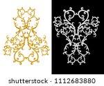 set of decorative elements.... | Shutterstock . vector #1112683880