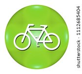 bicycle button isolated. 3d... | Shutterstock . vector #1112685404