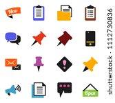 solid vector ixon set   paper... | Shutterstock .eps vector #1112730836