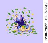 vector isolated emoji character ... | Shutterstock .eps vector #1112734838