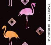 seamless watercolor pattern... | Shutterstock . vector #1112736929