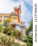 Small photo of Towers of the Pena National Palace in Sintra town, Portugal