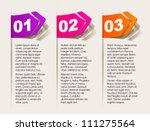 eps10  realistic design elements | Shutterstock .eps vector #111275564