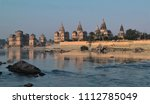 the historic town of orchha ... | Shutterstock . vector #1112785049