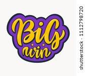 big win lettering . | Shutterstock .eps vector #1112798720