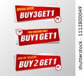buy get free set  banner | Shutterstock .eps vector #1112800049