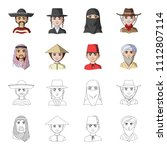 arab  turks  vietnamese  middle ... | Shutterstock .eps vector #1112807114