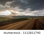 storm clouds over the plains   Shutterstock . vector #1112811740