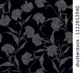 black and white  silhouette...   Shutterstock .eps vector #1112813540