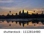 sunrise at  angor wat  world... | Shutterstock . vector #1112816480