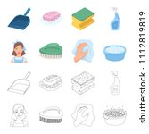 a cleaning woman  a housewife... | Shutterstock .eps vector #1112819819